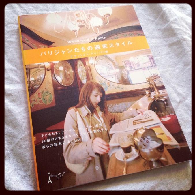 livre japonais lifestyle à la française