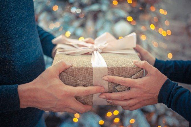 gift-4669449_1280.jpg